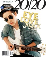 July2010 Cover